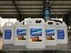车用尿素设备玻璃水防冻液溶液生产设备配方技术免费提供