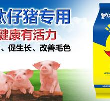 微生態制劑,飼料添加劑,上海誼鑫白金肽,枯草芽孢桿菌圖片