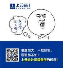 吴江市区注册会计师CPA培训,吴江会计培训职