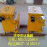 QJZ真空电磁起动器煤矿井下远距离保护开关质量可靠