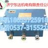 KDW127/12隔爆兼本安型直流稳压电源使用说明