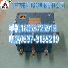 KDW127/12矿用隔爆兼本安型直流稳压电源山东厂家