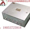 CFHC10-0.8矿用本安型电磁阀