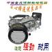 增程器汽油发电机增程器汽油发电机价格_增程器汽油发
