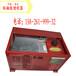 重庆保骊能电动车增程汽油发电机安装使用及相关问题搜狐汽车