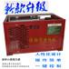 重庆保骊能增程器电动车直流发电机重庆超静音变频增程器发电机转子27极三相直流发