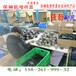 重庆保骊能环保科技有限公司