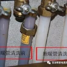 如何清洗地暖过滤网?暖气片也可以用设备清洗吗
