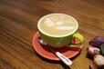 南宁学咖啡速成班,来辛缇国际西点学院