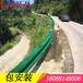 江川波形护栏乡村道路护栏高速路护栏板厂家定制