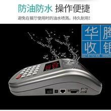 无线2000米售饭机/武汉无线消费机/美食节无线就餐机