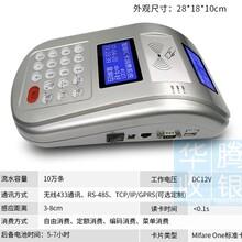 记时消费机/记次刷卡机/定额扣款机/武汉售饭机/学校消费机