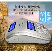 无线消费机/黄石售饭机总代理/武汉单位就餐机