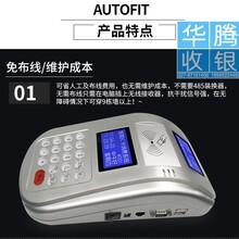 湖北武汉员工食堂刷卡机/武昌IC卡售饭机/食堂消费机