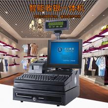 超市收银机/武汉超市收款机/超市收银软件/武汉鸿威软件