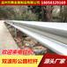 直销白板波形栏杆波形梁钢板护栏公路防护栏杆浙江厂家