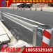 福建厂家供应南平武夷山市镀锌公路波形护栏白板防撞栏杆波形护栏价格