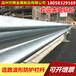 浙江护栏单面道路波形防护栏防撞公路栏杆护栏价格包安装