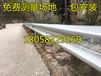 浙江供应景区公路防护栏景区公路安全道路栏杆白板护栏价格