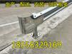 浙江供应公路桥梁防撞护栏高速双波安全护栏b级波形梁护栏包安装