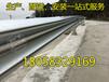 供应直销福建南平延平区公路波形护栏板乡村路两侧波形防撞护栏可定制安装
