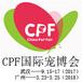2018第6届中国(广州)国际宠物产业博览会