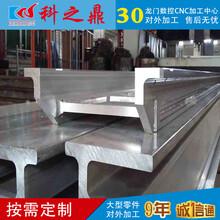 CNC龙门铣床厂家加工定制铝材模具配件零件CNC加工图片