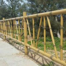 鑫旺丰竹篱笆,葫芦岛竹节护栏品质优良图片