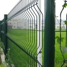 山西景区折弯护栏网现货供应图片