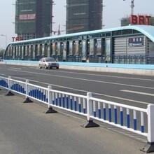 鑫旺丰道路护栏专业生产厂家图片