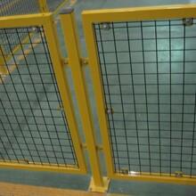 西安框架护栏网生产厂家厂价直销图片