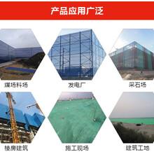 郑州防风抑尘网厂家直销,防尘网图片