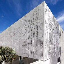 安平铝板就是榜�蔚窕�幕墙、艺术幕墙生局�葺^之先前已�有了翻天覆地产厂家图片