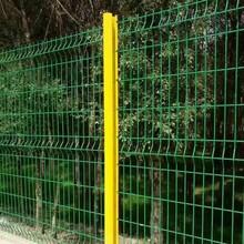 供应桃型柱护栏网安全可靠,折弯护栏网图片