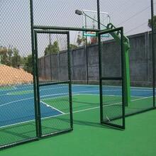 玉树体育场围网量大从优,足球场围网图片