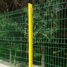 廠家現貨供應三角折彎護欄網、折彎護欄網圖片