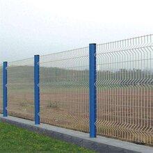 云南三角折弯护栏网安装步骤图片