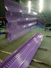 铁岭供应防风抑尘网价格实惠,防尘网图片