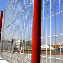 桃型柱护栏网、折弯护栏网生产厂家图片