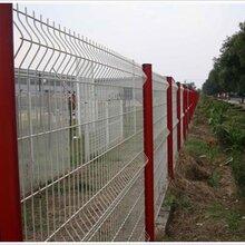 三角折彎護欄網、折彎護欄網生產廠家圖片