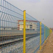 桃型柱護欄網、折彎護欄網的特點圖片