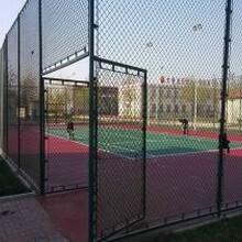篮球场围网供应商放心省心篮球场围网,球场围网图片