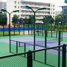 鑫旺丰足球场围网,四平体育场围网质量可靠图片