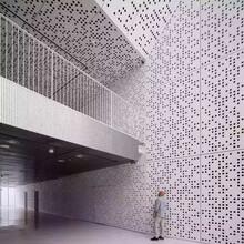 艺术雕花幕墙、铝板幕墙生产厂家图片