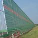 擋風抑塵墻、防塵網、防風網生產廠家