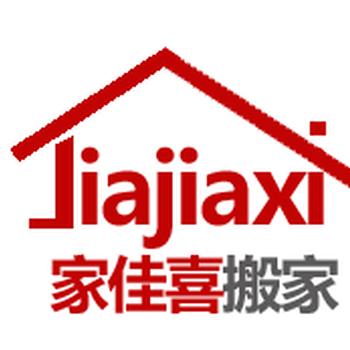 深圳搬家,承接深圳至(东莞、惠州、广州、珠海)等珠三角长途居民公司搬家
