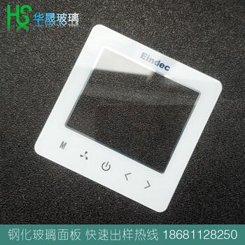 芜湖钢化玻璃供应商
