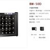 武汉哪里有卖红酒柜,电子红酒柜特价处理,家用红酒柜