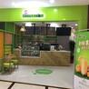 景德鎮奶茶店全套設備包技術上門學習