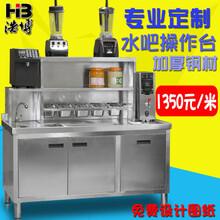 武漢哪里有賣奶茶店設備圖片